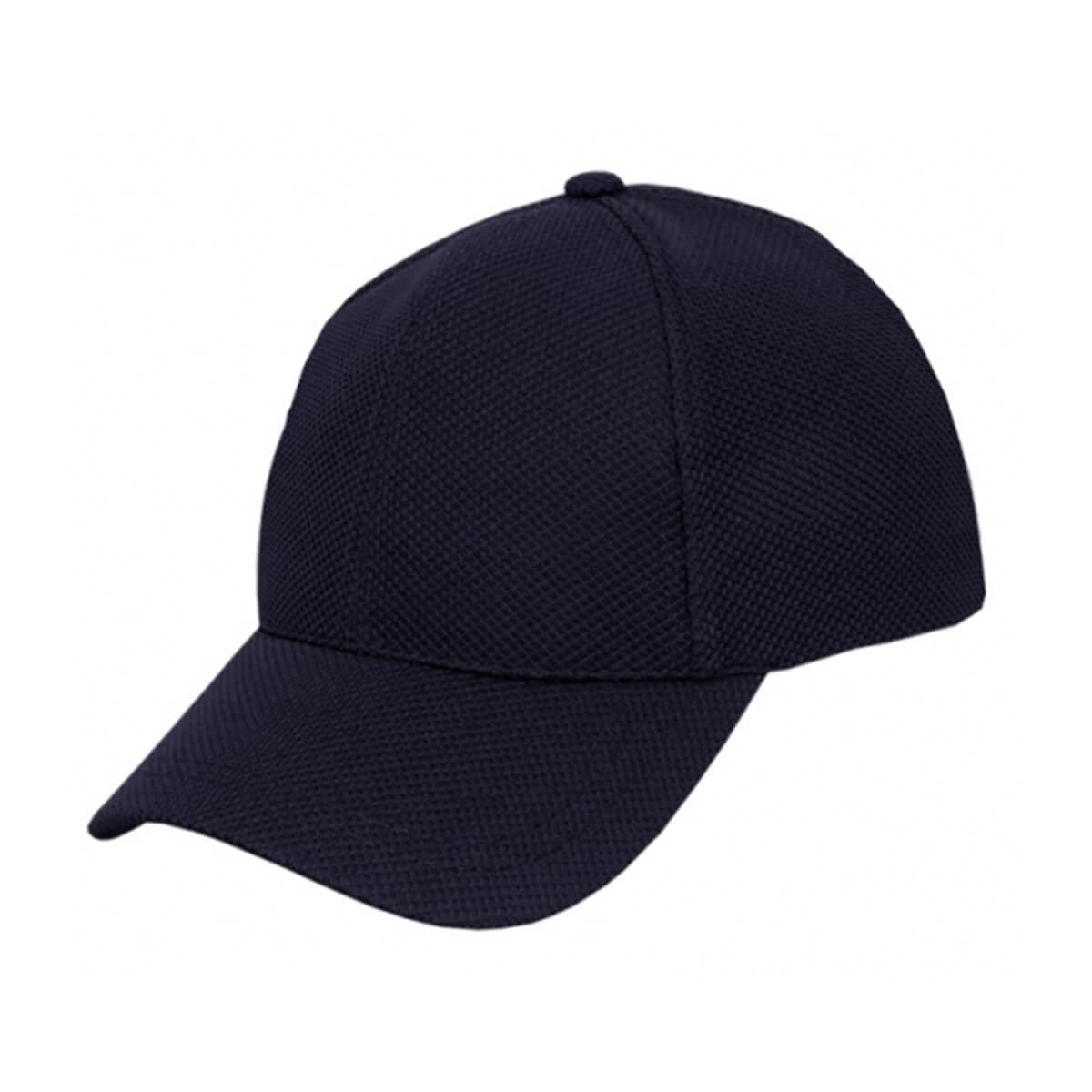 PQ Mesh Plain Sandwich Design Cap-Navy
