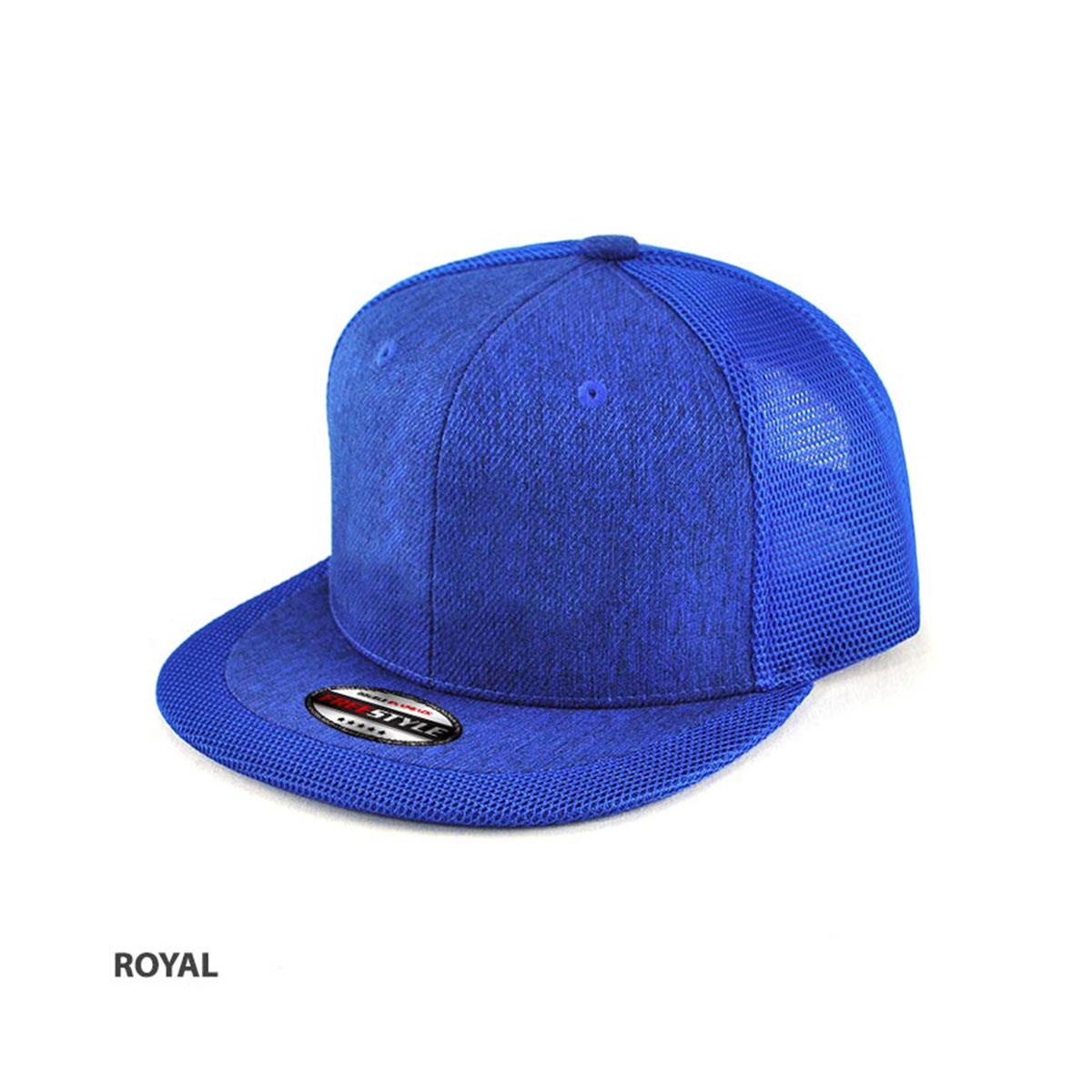Corus Cap-Royal